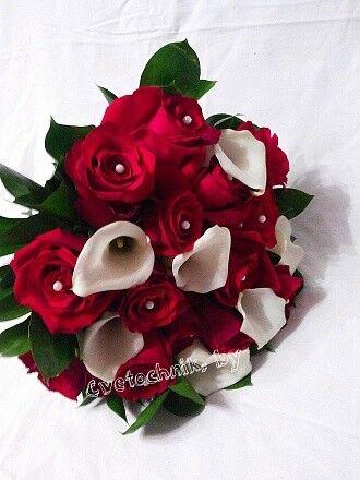 Магазин цветов Цветочник Букет невесты «Пегас» - фото 1