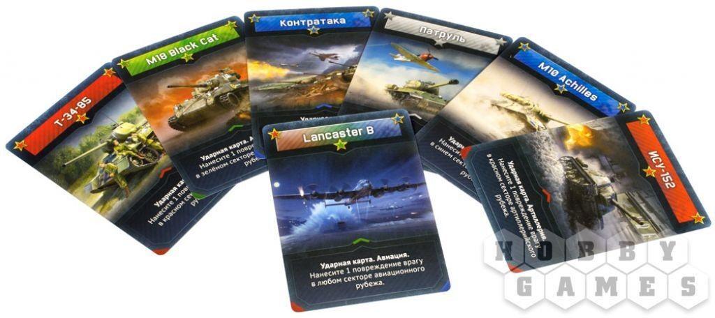 Подарок на Новый год Hobby World Настольная игра «War Thunder: Осада» - фото 5