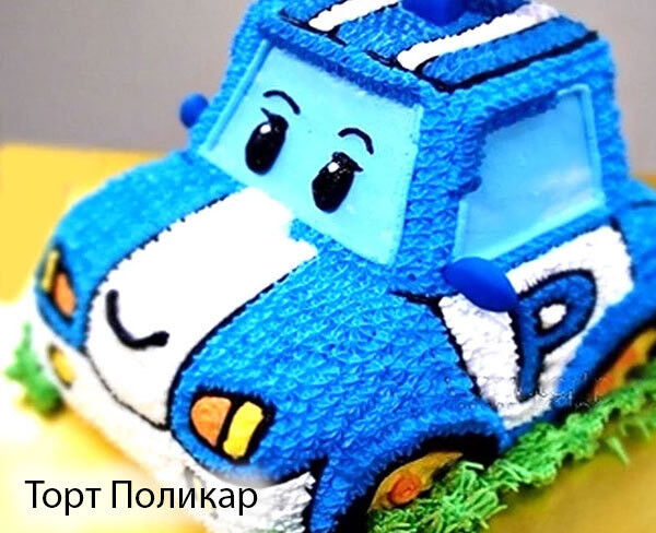 Торт Tortas Торт «Поликар» - фото 1