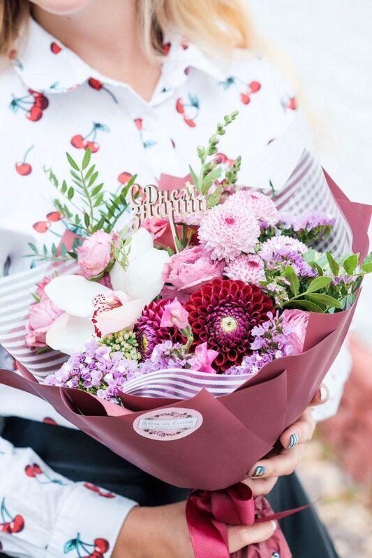 Магазин цветов Цветы на Киселева Букет «Жажда знаний» - фото 1