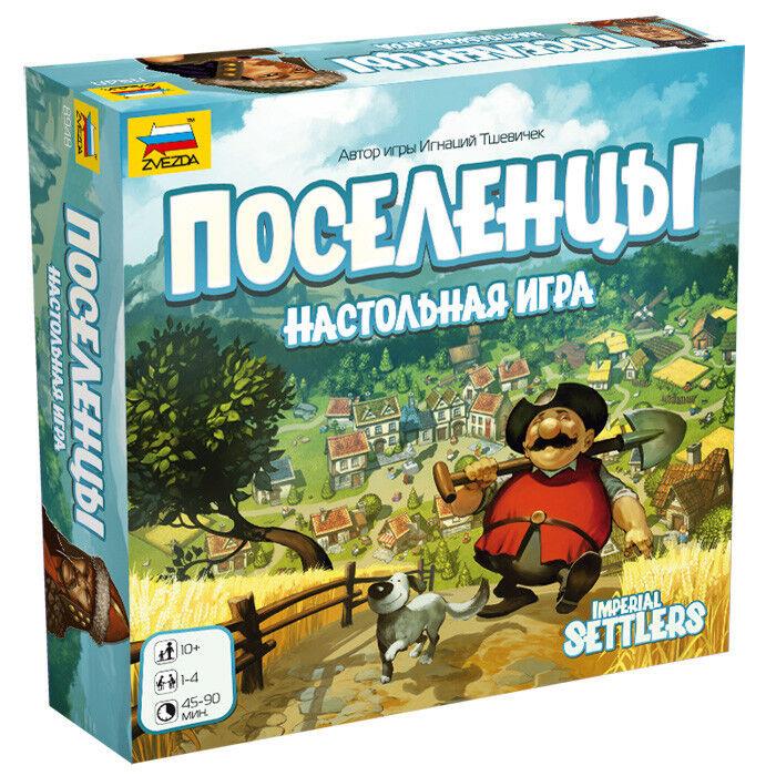 Магазин настольных игр Zvezda Настольная игра «Поселенцы» - фото 1