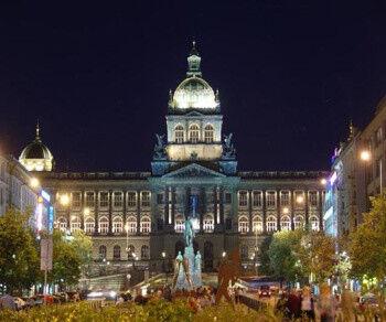 Туристическое агентство Голубой парус Автобусный экскурсионный тур «Сказочная Прага» - фото 1