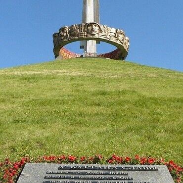 Туристическое агентство Топ-тур Экскурсия «Мемориальный комплекс «Хатынь» - «Курган Славы» - фото 1