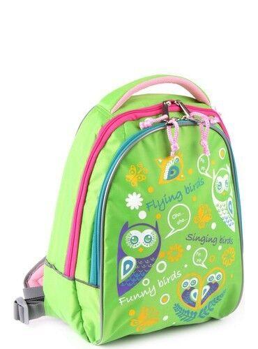 Магазин сумок Galanteya Рюкзак школьный 514 - фото 2