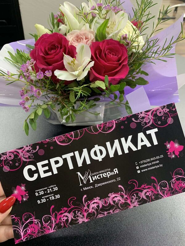 Магазин подарочных сертификатов МИСТЕРиЯ Подарочный сертификат - фото 2