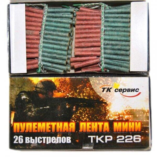Фейерверк ТК сервис Пулеметная лента TKP 226 - фото 2