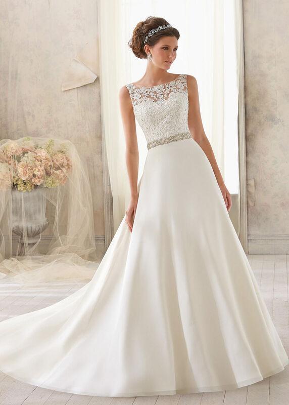 Свадебное платье напрокат Mori Lee Свадебное платье 5204 - фото 1