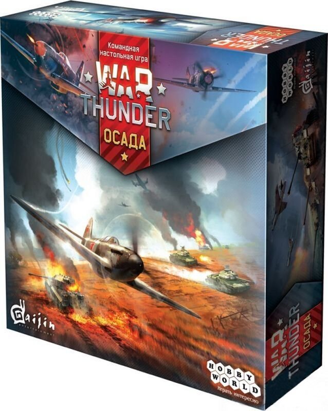 Подарок на Новый год Hobby World Настольная игра «War Thunder: Осада» - фото 1