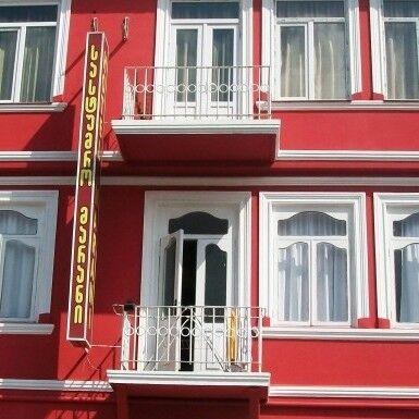 Туристическое агентство EcoTravel Пляжный авиатур в Грузию, Батуми, Marani Hotel 3* - фото 1