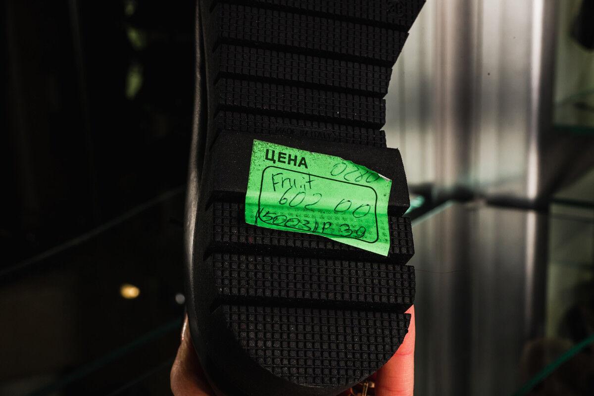 Обувь женская Fruit Ботинки женские 5003 - фото 5