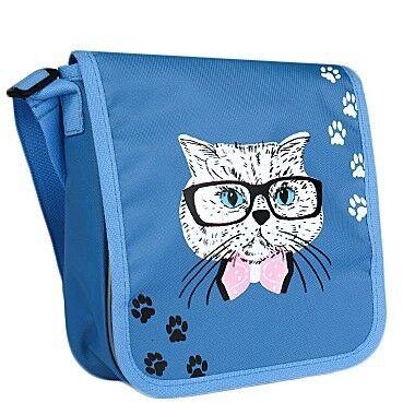 Магазин сумок Galanteya Сумка детская 42318 - фото 1
