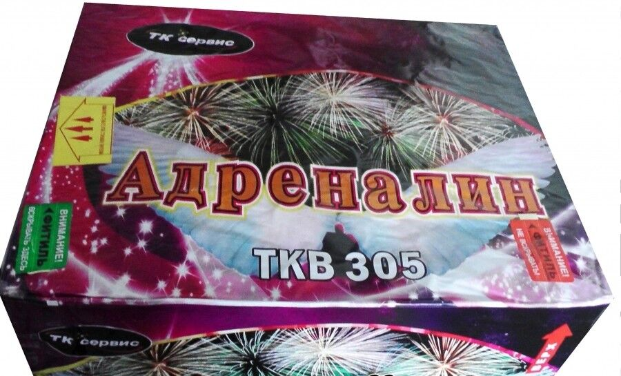 Фейерверк ТК сервис Фейерверк ТКВ 305 «Адреналин» FP-B313 - фото 1