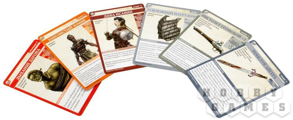 Магазин настольных игр Hobby World Настольная игра «Pathfinder. Карточная игра: Череп и Кандалы. Колода приключения «Цена вероломства» - фото 6