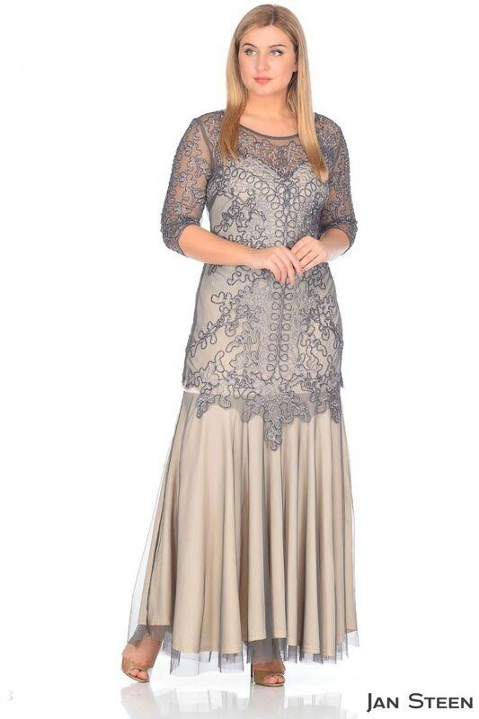 Вечернее платье Jan Steen Вечернее платье cl2016908s - фото 1