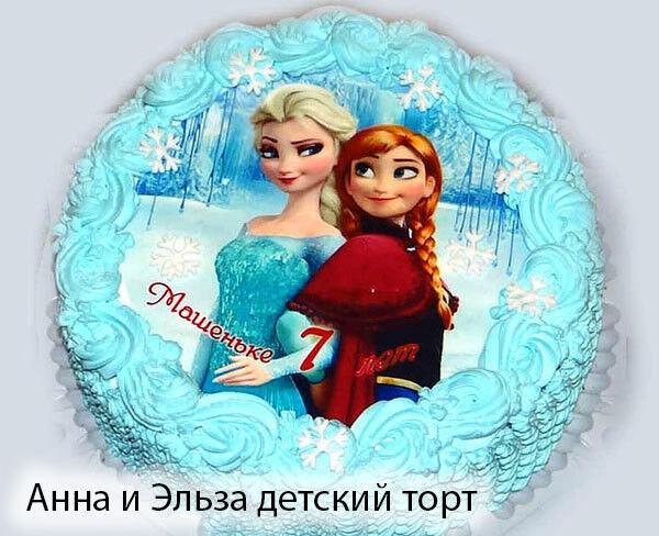 Торт Tortas Торт «Анна и Эльза» - фото 1
