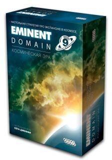 Подарок на Новый год Hobby World Настольная игра «Eminent Domain: Космическая эра» - фото 1