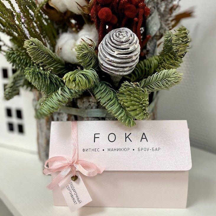 Магазин подарочных сертификатов Foka Подарочный сертификат - фото 1
