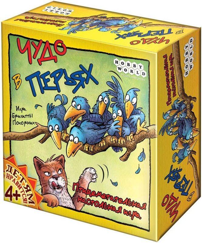 Магазин настольных игр Hobby World Настольная игра «Чудо в перьях» - фото 1