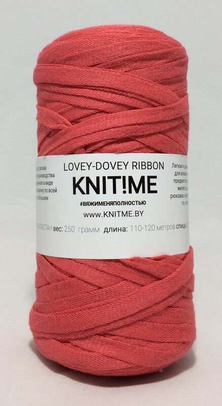 Товар для рукоделия Knit!Me Шнурочная пряжа Lovey-Dovey Ribbon - Коралловый риф (LRD15) - фото 1