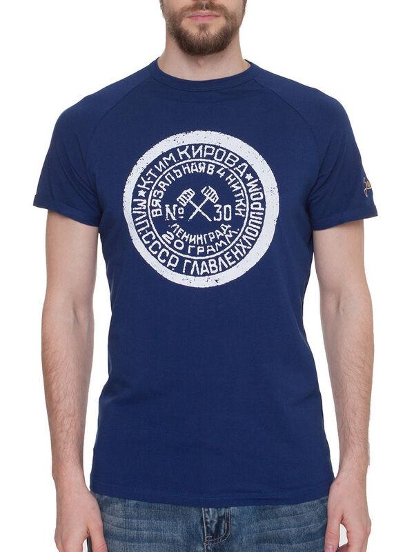 Кофта, рубашка, футболка мужская Запорожец Футболка «Вязальная» SKU0123000 - фото 1