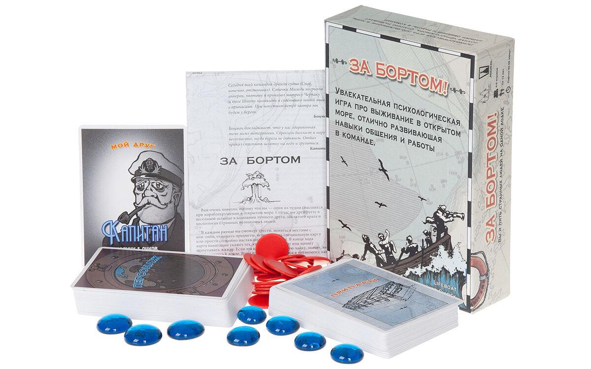 Магазин настольных игр Magellan Настольная игра «За бортом!» - фото 5