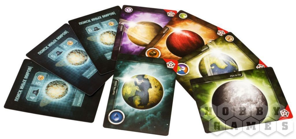 Подарок на Новый год Hobby World Настольная игра «Eminent Domain: Космическая эра» - фото 8