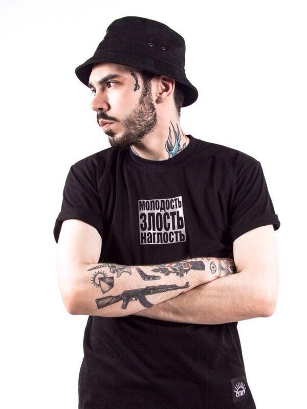Кофта, рубашка, футболка мужская Север Футболка SKU0135000 - фото 1