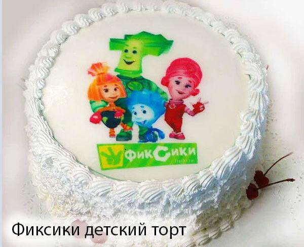 Торт Tortas Торт «Фиксики» - фото 1