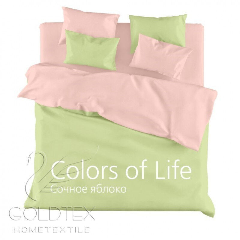 Подарок Голдтекс Полуторное однотонное белье «Color of Life» Сочное яблоко - фото 1