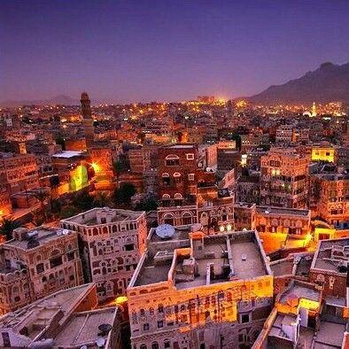 Туристическое агентство A La Carte Экскурсионный тур в Марокко - фото 1