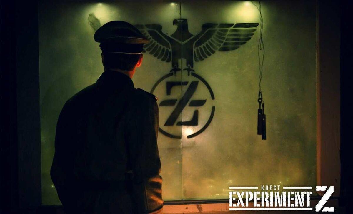 Квест Quest Zone Квест «Experiment Z» на 2 чел. - фото 1