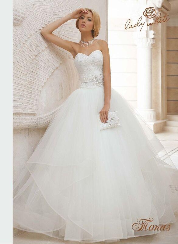 Свадебное платье напрокат Lady White Платье свадебное «Топаз» - фото 1