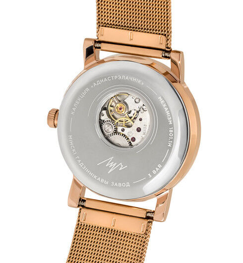 Часы Луч Наручные часы «Однострелочник» 91957788 - фото 3
