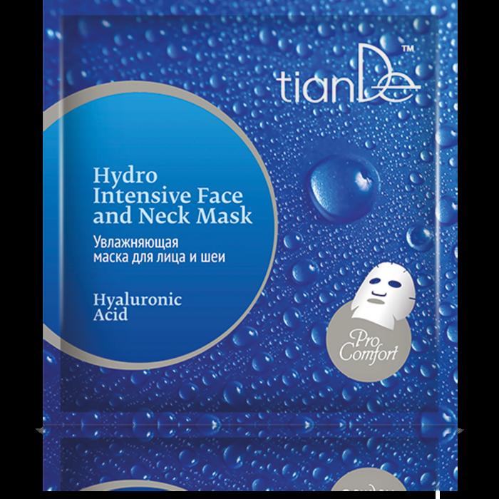Уход за лицом tianDe Увлажняющая маска для лица и шеи «Гиалуроновая кислота» Pro-Comfort - фото 1