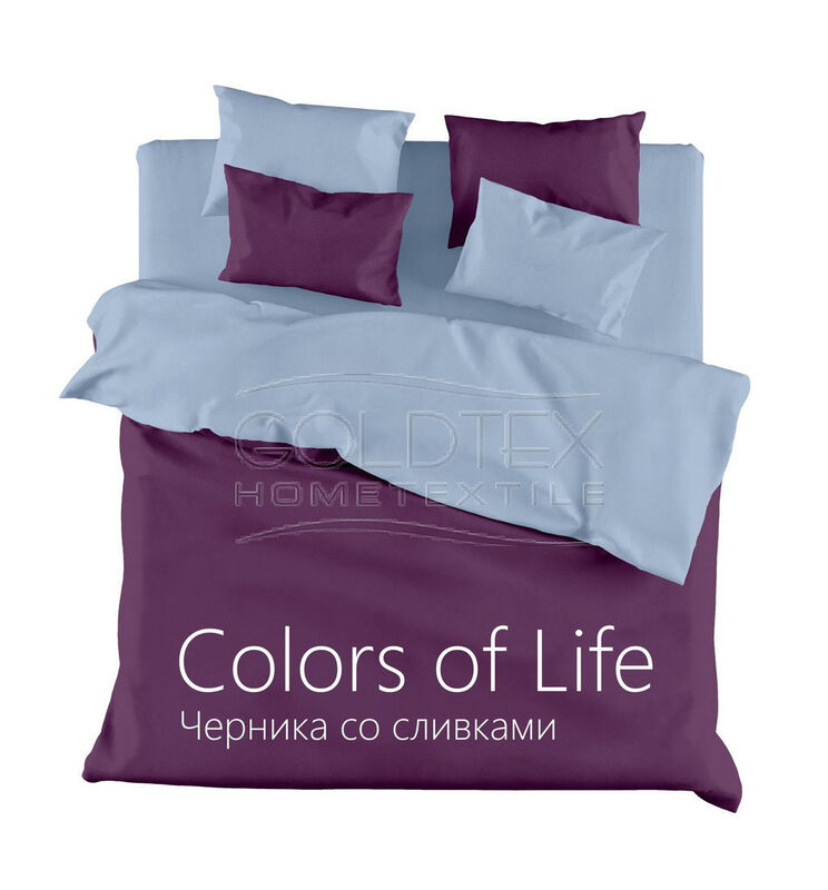 Подарок Голдтекс Полуторное однотонное белье «Color of Life» Черника со сливками - фото 1