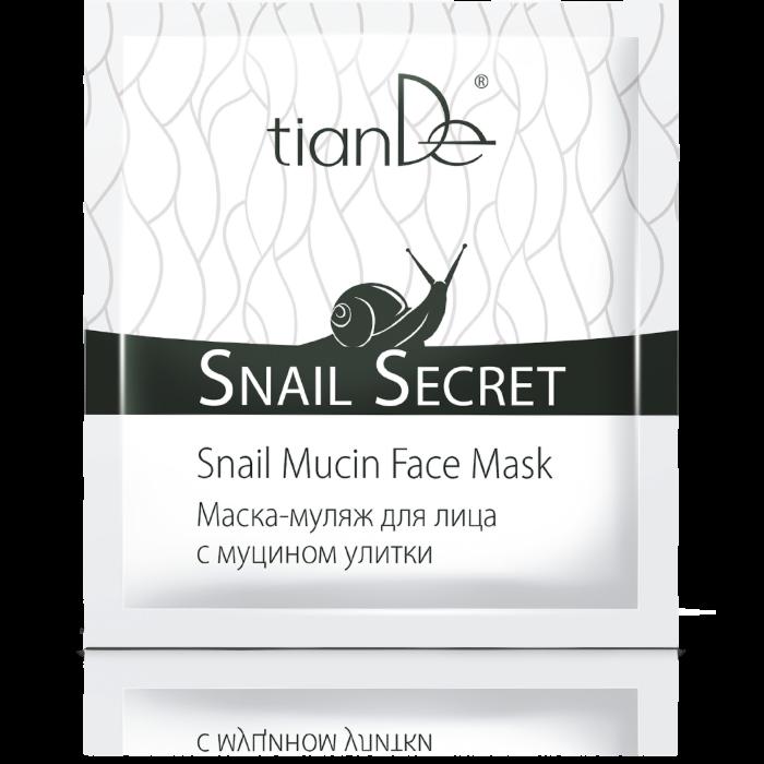 Уход за лицом tianDe Маска-муляж для лица с муцином улитки Snail Secret - фото 1