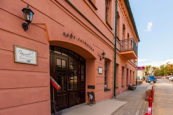 Банкетный зал Чехов Красный зал - фото 8
