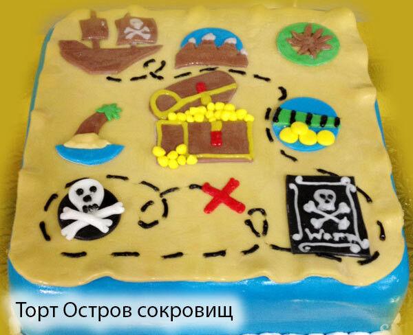 Торт Tortas Торт «Остров сокровищ» - фото 1