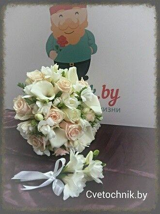 Магазин цветов Цветочник Букет невесты «Атлантида» - фото 1