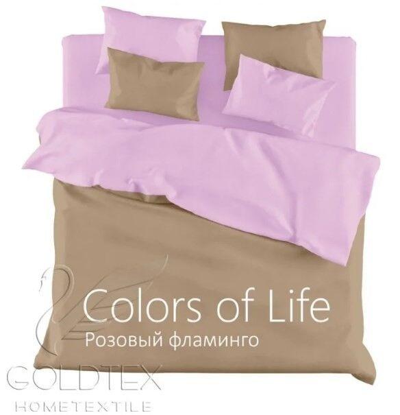 Подарок Голдтекс Полуторное однотонное белье «Color of Life» Розовый фламинго - фото 1