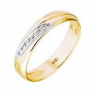 Ювелирный салон Jeweller Karat Кольцо обручальное с бриллиантами арт. 1212596 - фото 1
