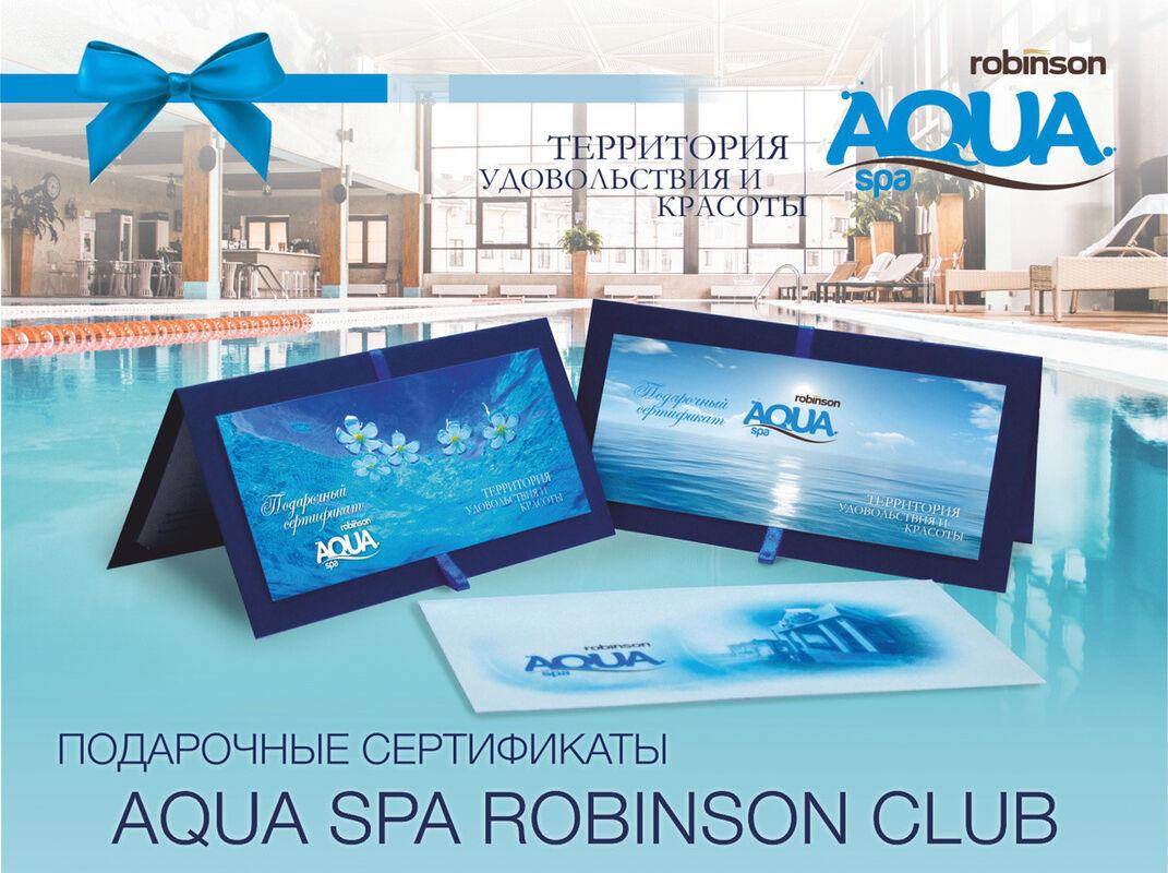 Подарок на Новый год Robinson Club Подарочный Spa-сертификат «Platinum» - фото 2