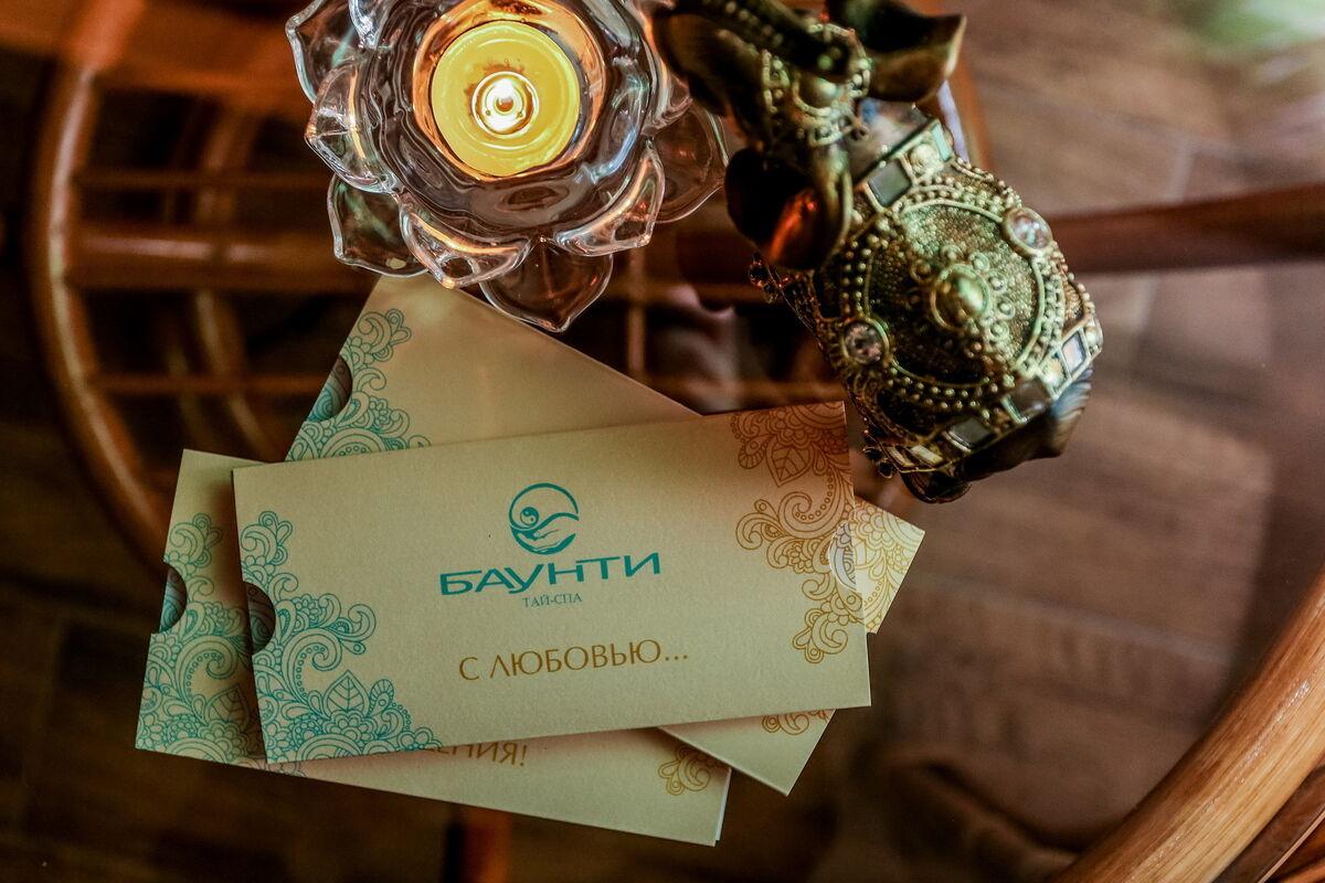 Магазин подарочных сертификатов Баунти тай-спа Подарочный сертификат на услуги салона - фото 2