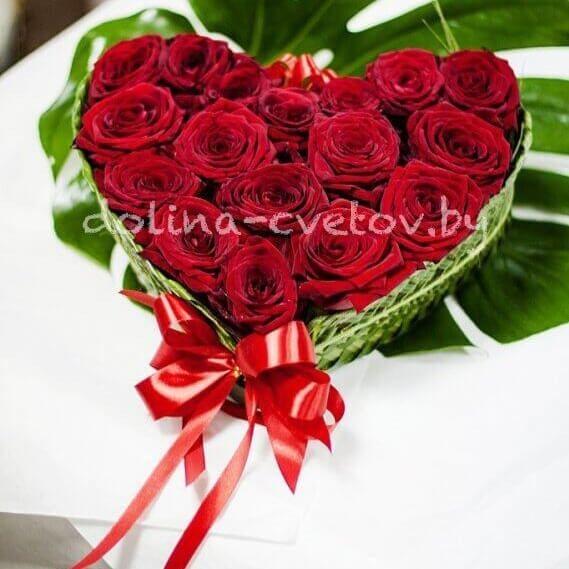 "Магазин цветов Долина цветов Композиция из цветов ""Сердце"" - фото 1"
