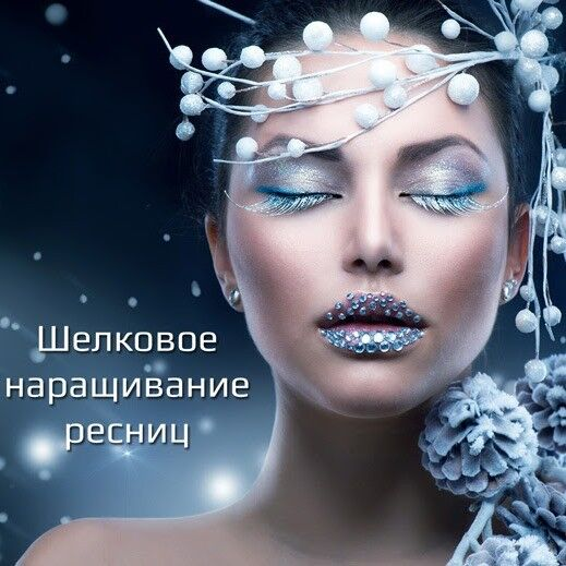 Подарок на Новый год Марсель Сертификат «Лесная красавица» - фото 1