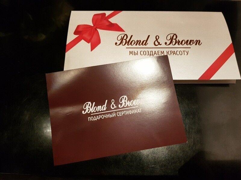 Магазин подарочных сертификатов Blond&Brown Подарочный сертификат - фото 2