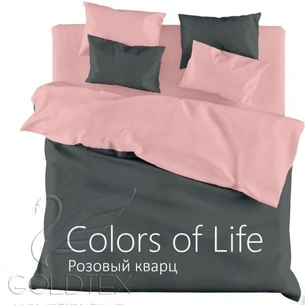 Подарок Голдтекс Двуспальное однотонное белье «Color of Life» Розовый кварц - фото 1