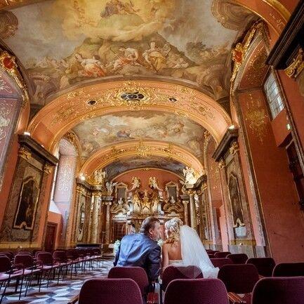 Туристическое агентство Респектор трэвел Свадьба в Праге во дворце Клементинум, пакет «Классический» - фото 1