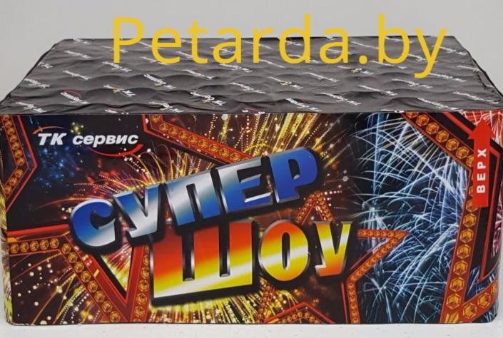 Фейерверк Petarda.by Фейерверк Супер шоу - фото 1