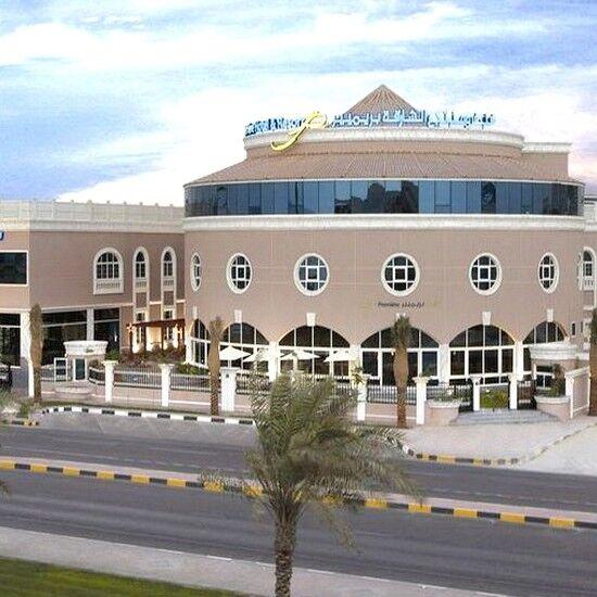 Туристическое агентство Суперформация Пляжный авиатур в ОАЭ, Шарджа, Sharjah Premier Hotel & Resort 3* - фото 1